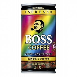BOSS Rainbow brend coffee 185ml