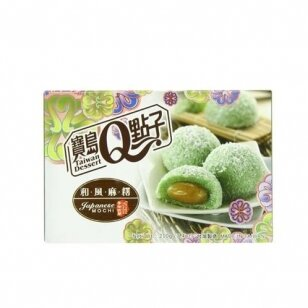 Japoniški pyragėliai MOCHI COCONUT  PANDAN 210g