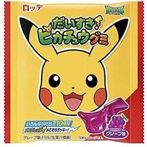 Lotte Pokemon Pikachu Gummy Grape Flavour 28g