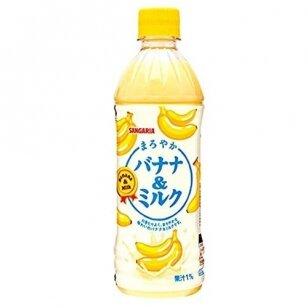 Pieniškas japoniškas gėrimas MAROYAKA BANANA & MILK 500ml