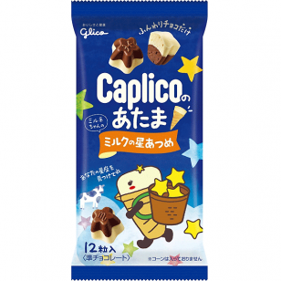 Saldainiai CAPLICO No atama hoshi gata milk 30g