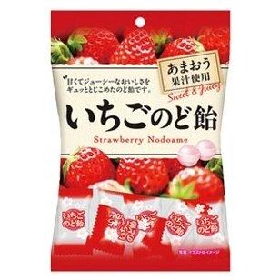 Saldainiai ICHIGO Strawberry & Herb 90g
