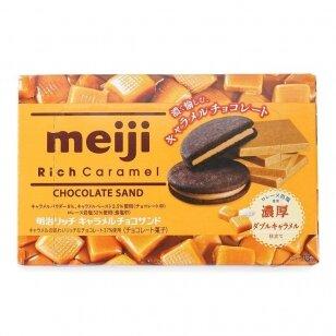 Sausainiai RICH CARAMEL CHOCO  99g