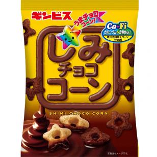 Šokoladiniai kukurūzai SHIMI CHOCO 70g